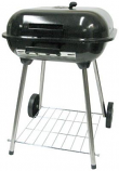 Marsh Allen Covered Brazier Charcoal Grill Cart - 18""