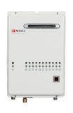 120K BTU Outdoor Condensing Tankless Water Heater - NG