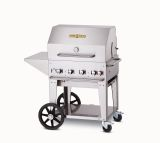 """30"""" Mobile Grill Package - Natural Gas"""