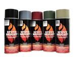 High-Heat Primer - 1200 Degree Wood Stove High Temp Paint -