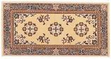 22 x 44 beige oriental virgin wool hearth rug - Hearth Rug